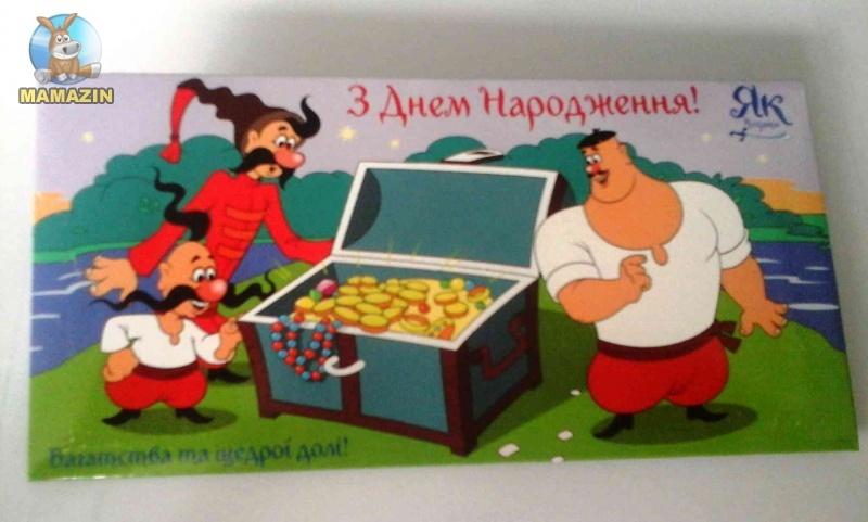Открытки с днем рождения казаки