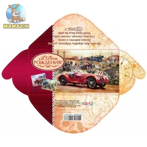 над окнами шаблон открытки конверта для денег на 50 лет шоколад