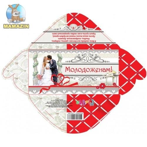 Прекрасного, распечатать открытку для денег на свадьбу