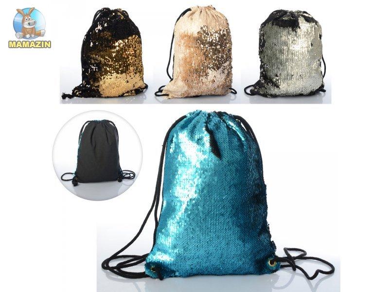 0ad5071350c1 Сумка - рюкзак для обуви