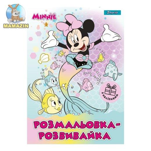 """Раскраска- развивайка """"Minnie"""", с наклейками. А4 742544 ..."""