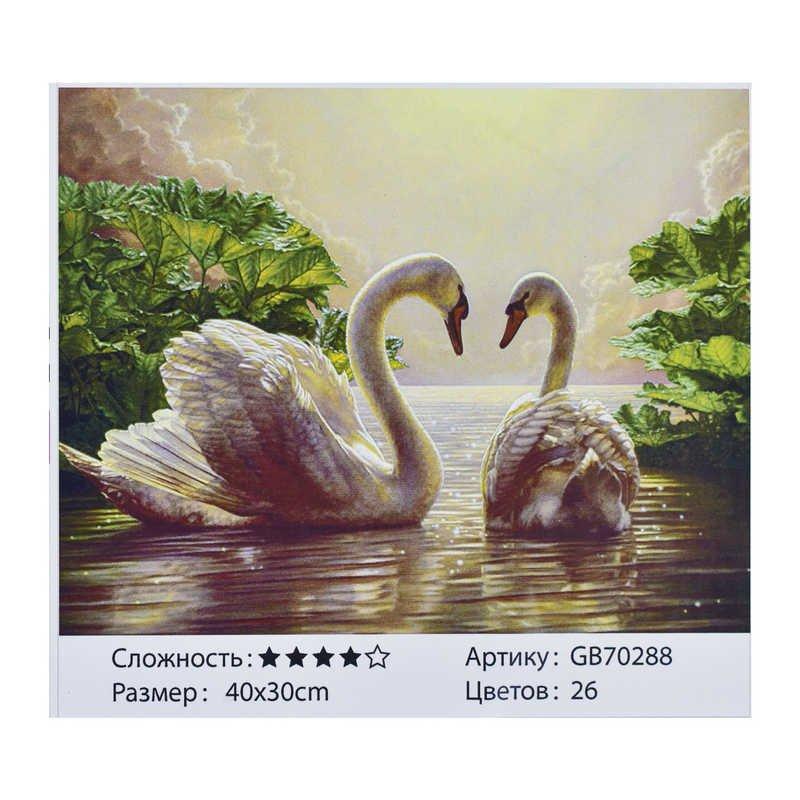 алмазная мозаика лебеди