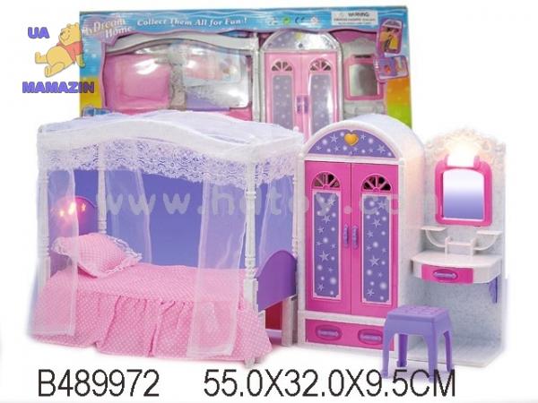 мебель для кукол тм Jennifer 2027 купить отзывы цена бонусы в